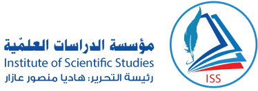 logo Foundation of Scientific Studies