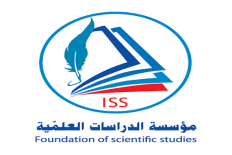 Event Foundation of Scientific Studies