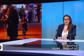 المرأة «هي الحدث» على «فرانس 24»