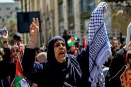 المرأة الفلسطينية في النضال وفي مُعتقلات الاحتلال