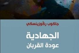 Event Foundation of Scientific Studies