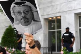 منتدى إعلامي دولي في السعودية..