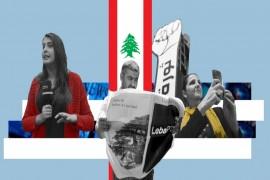 منصات رقمية تتجاوز نفوذ الإقطاعيات الإعلامية في لبنان