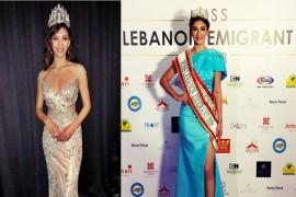 """لقب """"ملكة جمال لبنان المغترب"""" للعام 2018 تحصده الأسترالية راشيل يونان"""