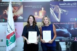 الهيئة الوطنية لشؤون المرأة اللبنانية وقعت مذكرة تفاهم مع هيئة الأمم المتحدة للمرأة