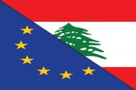 الاتحاد الأوروبي: حزمة دعم غير مسبوقة للبنان بقيمة 165 مليون يورو