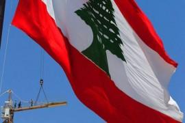 كيف علّقت الخارجية اللبنانية على قرار ترامب؟