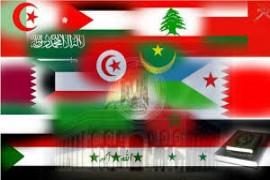 أمّة الإيمان والعروبة والوطنية
