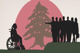 لبنان: قد تؤدي الموازنة التقشفيّة إلى المزيد من تهميش الأطفال ذوي الإعاقة