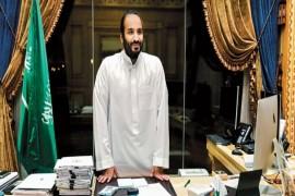 المملكة العربية السعودية ... ولعنة الجيل الثالث