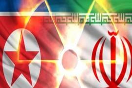 الاتفاق النووي الإيراني والنموذج الكوري